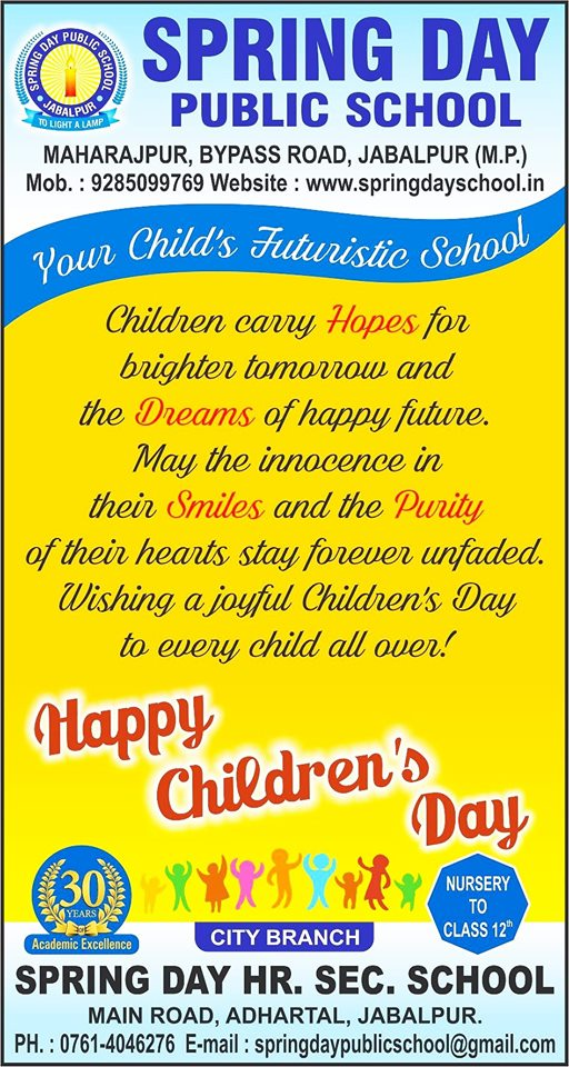 SDPS Children's Day Celebration 2019