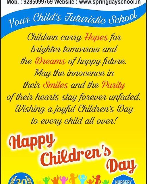 SDPS Children's Day Celebration 2019